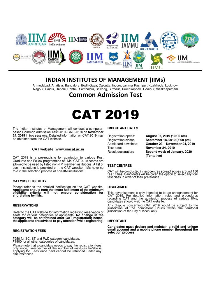 CAT 2019 Application Form Starts From August 7