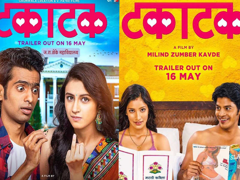 Download and watch Marathi Movie Takatak In HD