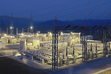Trainee Engineer job at udupi power project for fresher