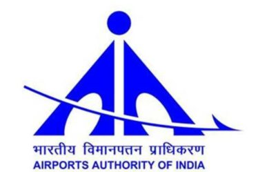 Apprentice Posts at Airports Authority of India | Fresher can apply