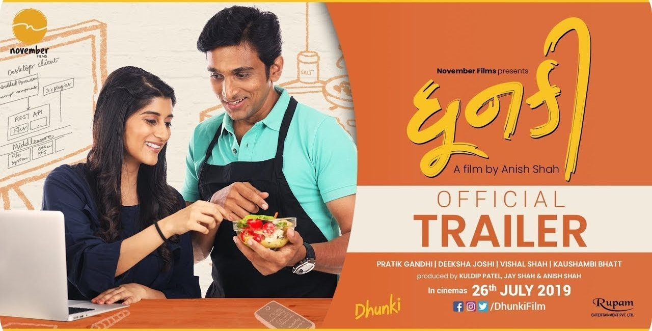 Download The Movie In Tamil
