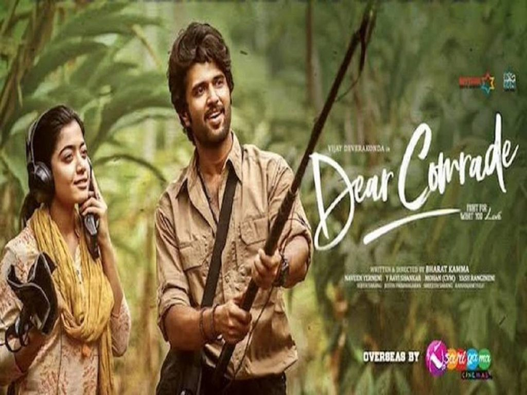 dear comrade movie download in telugu Free HD 720p/1080p