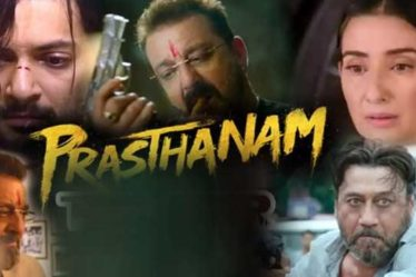 prasthanam full movie | Download In 480|720|1080p| prasthanam telugu full movie