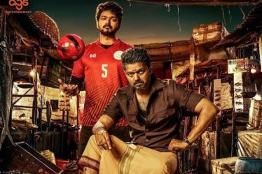 Bigil Movie Vijay Download | Download In Tamil Telugu Hindi 480,720p