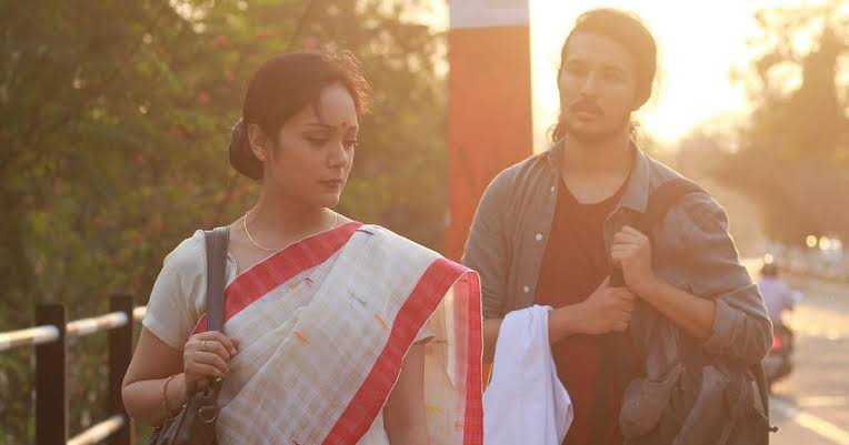Aamis full movie download | Download in Assamese, Hindi, Eng, Tamil dual audio