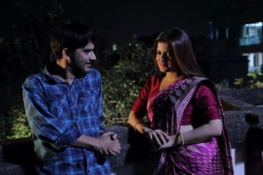 Teko full movie download | Download in Bengali, Hindi dual audio