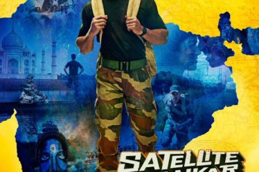 Satelite Shankar full movie download | Download in Hindi, Tamil, Telgu, Marathi 480p/720p
