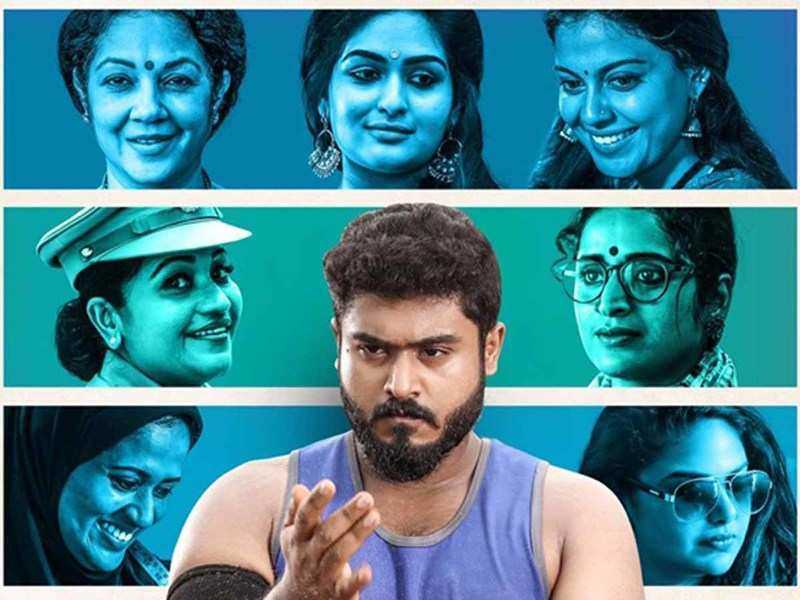 Ulta full movie download | Download in Malayalam, Hindi, Eng, Tamil dual audio 480p,720p,1080p