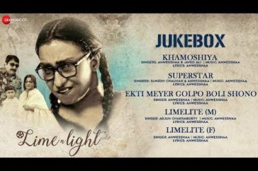 Lime 'N' Light full movie download | Download in Bengali, Hindi dual audio 480p,720p,1080p