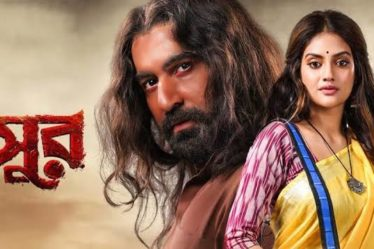 Asur Bengali Movie Download